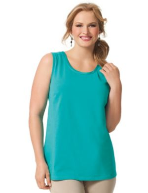 Suprema Satin Trim Tank