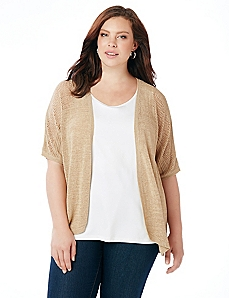 Simplicity Cardigan