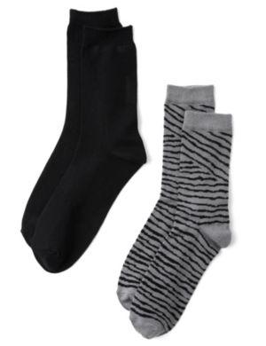 Zebra & Solid 2-Pack Socks