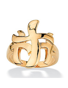 Triple Cross Ring by PalmBeach Jewelry