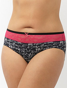 Sassy cotton hipster with lace inset